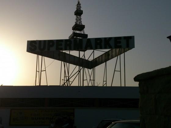 Supermarket Casa Prefabricadas Oeste Relajante